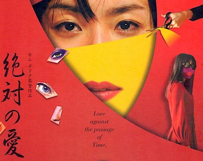 Time   Korean Cinema, Sung Hyun-Ah, Kim Ki-duk   2007 original print   Japanese chirashi film poster