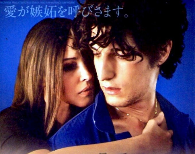 A Burning Hot Summer | French Cinema, Monica Bellucci, Louis Garrel | 2012 original print, gatefold | Japanese chirashi film poster