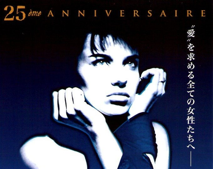 Betty Blue (D) | 80s French Classic, Beatrice Dalle, Jean-Jacques Beineix | 2012 print | Japanese chirashi film poster