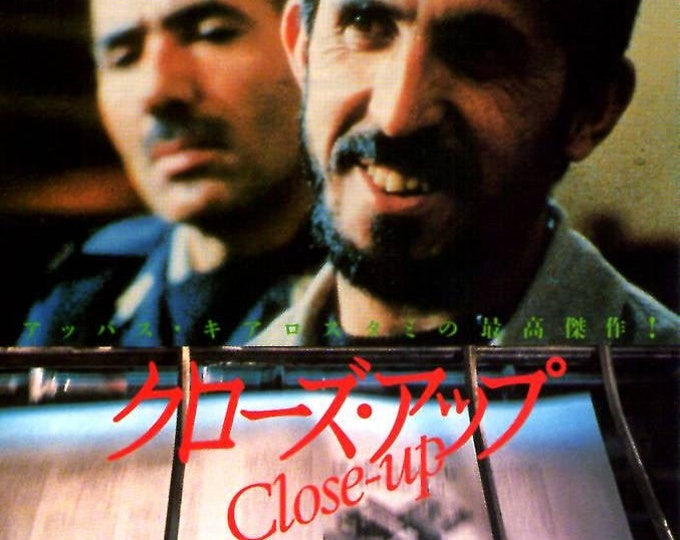 Close-Up | 90s Iran Cinema Classic, Abbas Kiarostami | 1995 original print | vintage Japanese chirashi film poster