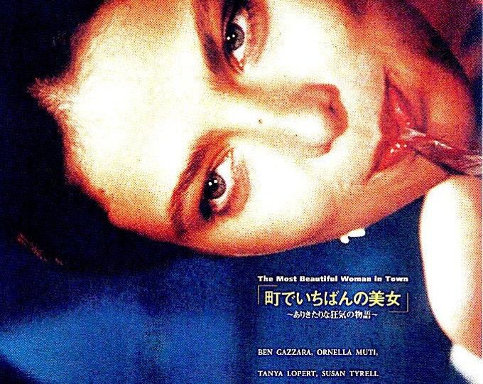 Tales of Ordinary Madness | 80s Cinema, Ornella Muti, Ben Gazzara | 1995 print | vintage Japanese chirashi film poster
