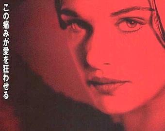 I Want You (A) | 90s British Cinema, Rachel Weisz, Michael Winterbottom | 1999 original print | vintage Japanese chirashi film poster