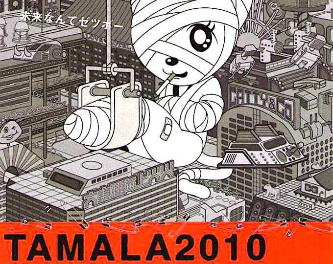 Tamala 2010 - A Punk Cat In Space | Cult Anime | 2002 original print | Japanese chirashi film poster