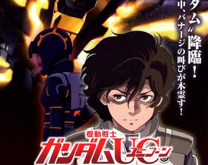 Mobile Suit Gundam Unicorn 5 | Classic Anime Series | 2012 original print | Japanese chirashi film poster