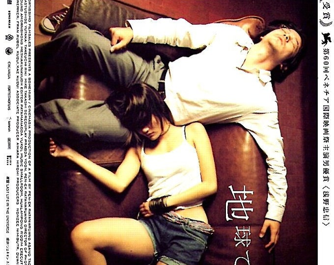 Last Life in The Universe (B) | Asian Cinema Classic, Tadanobu Asano | 2003 original print | Japanese chirashi film poster