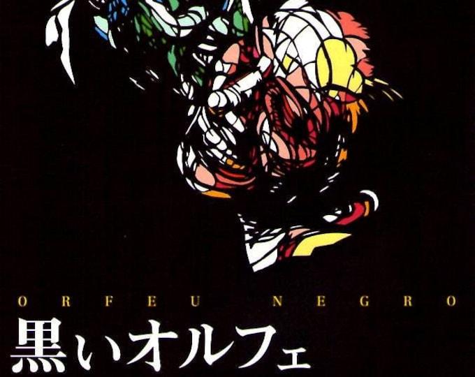 Black Orpheus | 50s Brazilian Classic, Marcel Camus | 2000 print | vintage Japanese chirashi film poster