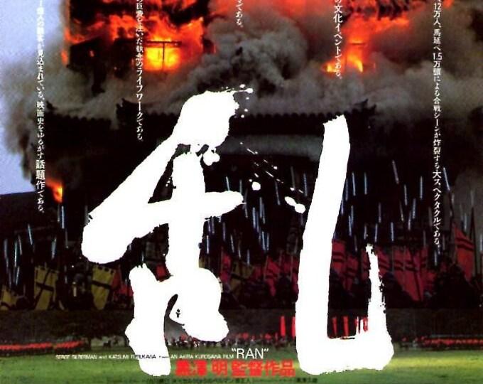 Ran (B)   80s Japan Classic, Akira Kurosawa   1985 original print   vintage Japanese chirashi film poster