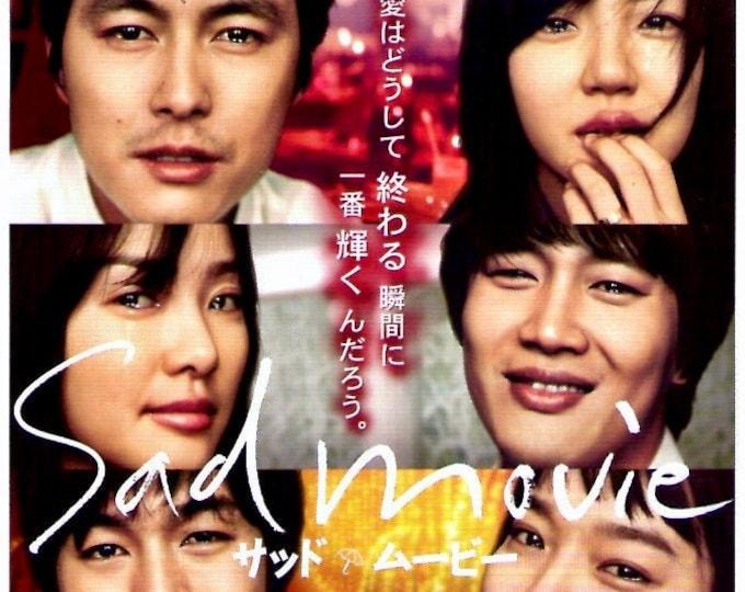 Sad Movie | Korean Drama, Jung Woo-sung | 2005 original print | Japanese chirashi film poster