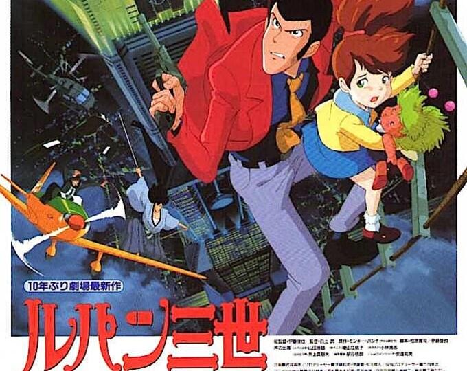 Lupin The Third: Farewell to Nostradamus   90s Classic Anime   1995 original print   vintage Japanese chirashi film poster