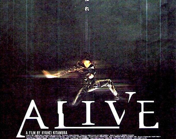 Alive (A) | Japan Cinema, Ryuhei Kitamura | 2002 original print | Japanese chirashi film poster