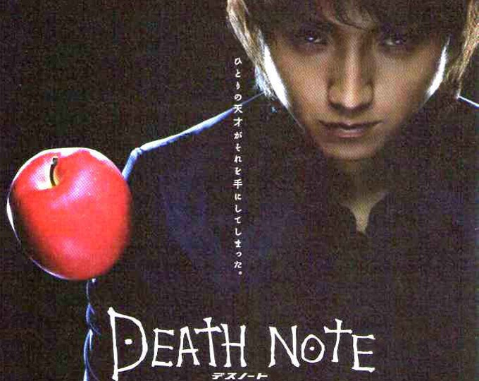 Death Note (A) | Cult Japan Cinema, Tatsuya Fujiwara | 2006 original print | Japanese chirashi film poster