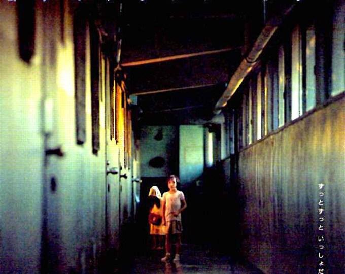 Dark Water | Cult J-horror, Hideo Nakata | 2002 original print | Japanese chirashi film poster
