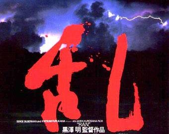 Ran (A) | 80s Japan Cinema Classic, Akira Kurosawa | 1985 original print | vintage Japanese chirashi film poster