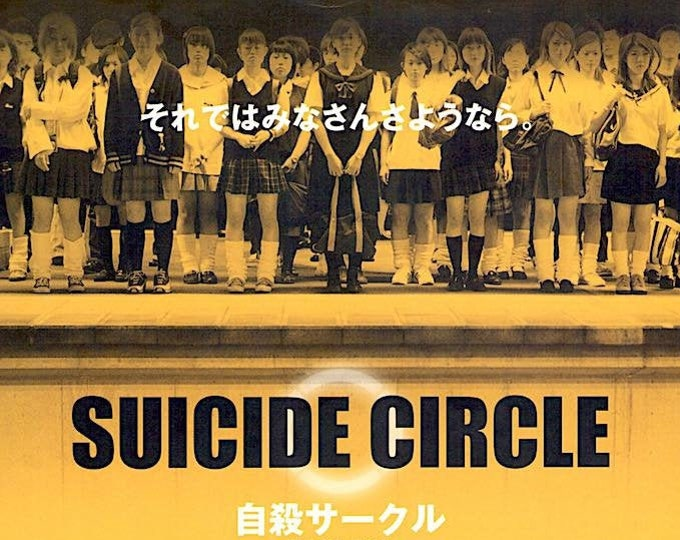 Suicide Club | Cult Japan Cinema, Sion Sono | 2002 original print | Japanese chirashi film poster