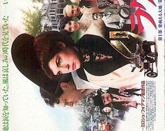 Ragtime | 80s Classic, Milos Forman | 1983 original print | vintage Japanese chirashi film poster