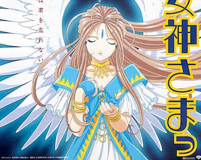 Ah My Goddess | Japan Anime Classic, Kosuke Fujishima | 2000 original print | vintage Japanese chirashi film poster
