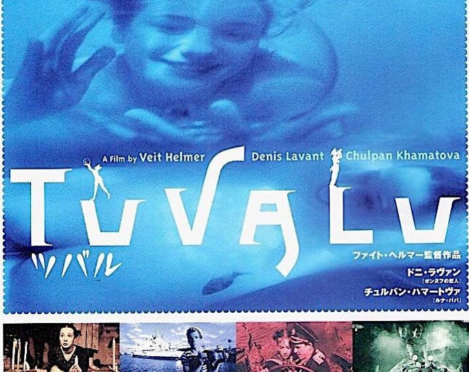 Tuvalu | 90s German Cinema, Denis Lavant | 2001 original print | Japanese chirashi film poster