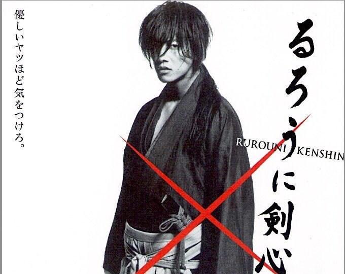 Rurouni Kenshin   Japan Samurai Cinema   2012 original print   Japanese chirashi film poster