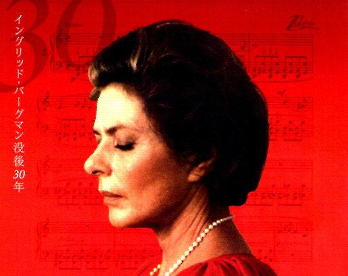 Autumn Sonata | 70s Swedish Classic, Ingmar Bergman, Ingrid Bergman | 2012 print | Japanese chirashi film poster
