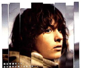 Paranoid Park | Gus Van Sant, Gabe Nevins | 2008 original print | Japanese chirashi film poster