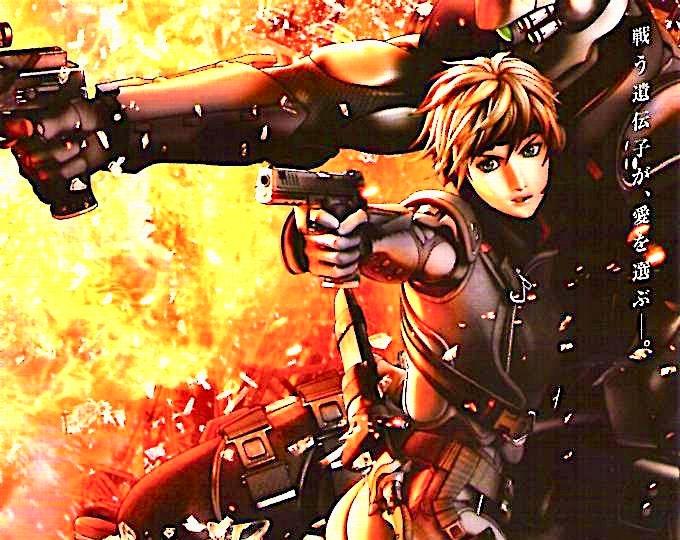 Appleseed Ex Machina | Anime Appleseed Saga | Shinji Aramaki, John Woo | 2007 original print | Japanese chirashi film poster