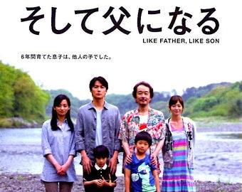 Like Father Like Son   Japan Cinema, Kore-eda Hirokazu   2013 original print, gatefold   Japanese chirashi film poster