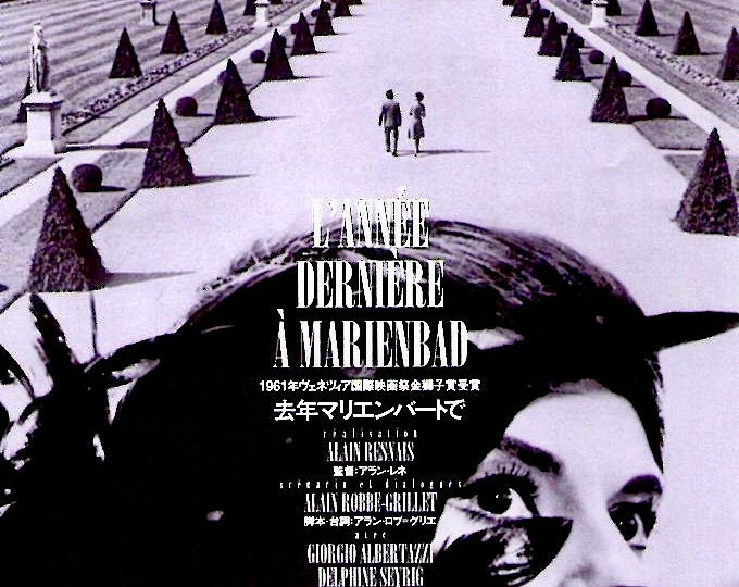 Last Year at Marienbad (A) | 60s French Classic, Alain Resnais, Alain Robbe-Grillet | 2010 print | Japanese chirashi film poster