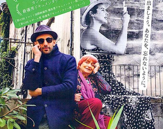 Faces Places (C) | French Documentary, Agnes Varda | 2018 original print, gatefold | Japanese chirashi film poster