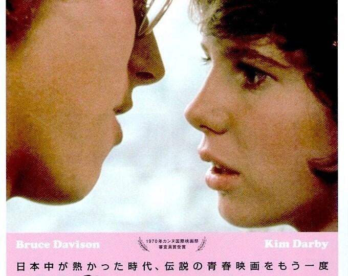 The Strawberry Statement | 70s US Classic, Bruce Davison, Kim Darby | 2011 print | Japanese chirashi film poster