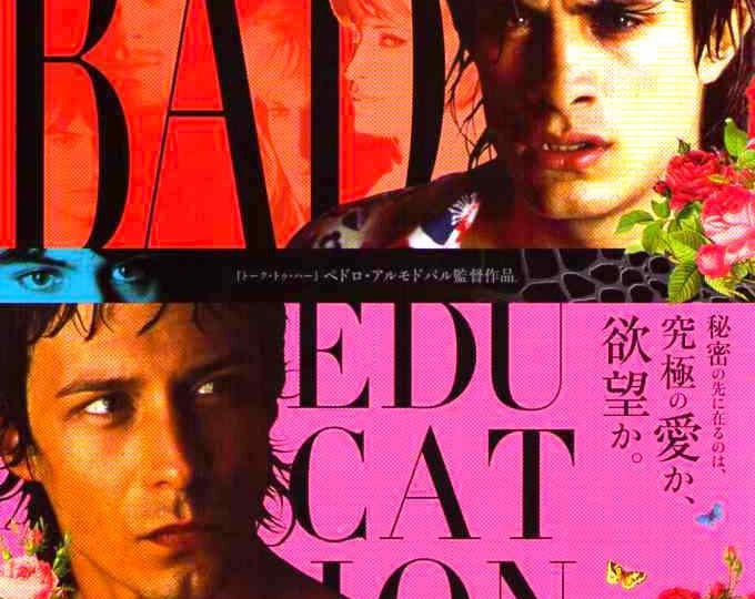 Bad Education (A) | Spanish Cinema, Gael Garcia Bernal, Pedro Almodovar | 2005 original print | Japanese chirashi film poster