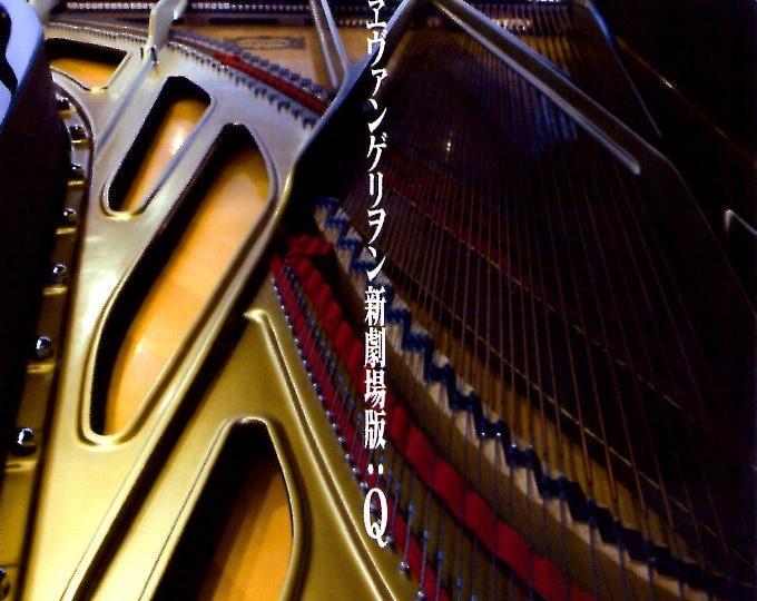 Neon Genesis Evangelion: 3.33 You Can (not) Redo (B) | Cult Anime | 2012 original print | Japanese chirashi film poster