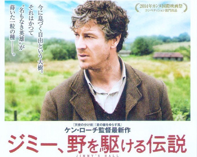 Jimmy's Hall | British Cinema, Ken Loach | 2015 original print | Japanese chirashi film poster