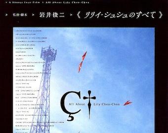 All About Lily Chou-Chou | Cult Japan Cinema, Shunji Iwai | 2001 original print | Japanese chirashi film poster