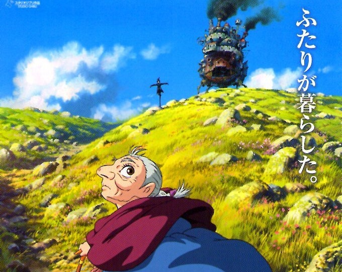 Howl's Moving Castle | Studio Ghibli Anime | 2004 original print | Japanese chirashi film poster