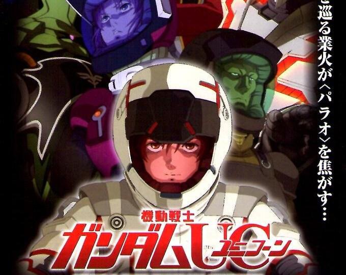 Mobile Suit Gundam Unicorn 3 | Classic Anime Series | 2011 original print | Japanese chirashi film poster