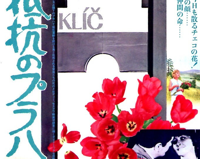 Klíč / The Key | 70s Czech Cinema | 1974 original print | vintage Japanese chirashi film poster
