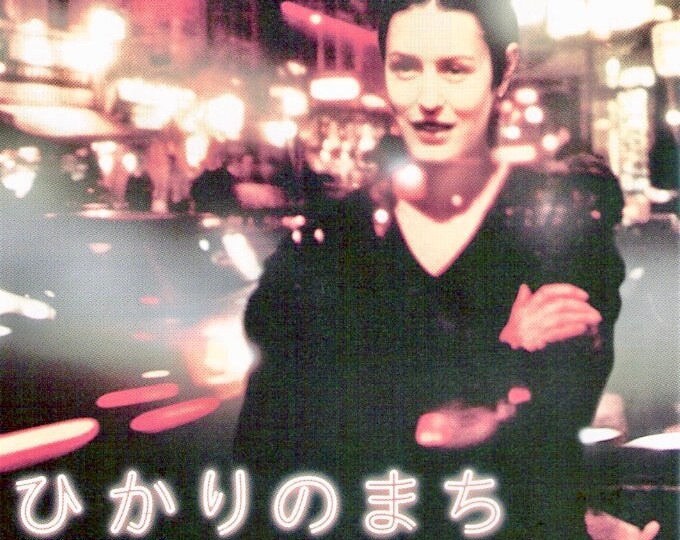Wonderland | 90s British Cinema, Michael Winterbottom | 2000 original print | Japanese chirashi film poster