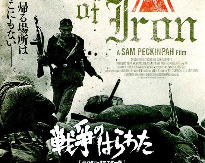 Cross Of Iron (C) | 70s Cult Classic, Sam Peckinpah | 2017 print | Japanese chirashi film poster