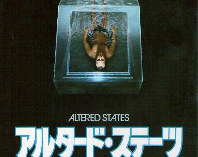 Altered States | 80s Cult Classic, Ken Russell | 1981 original print | vintage Japanese chirashi film poster