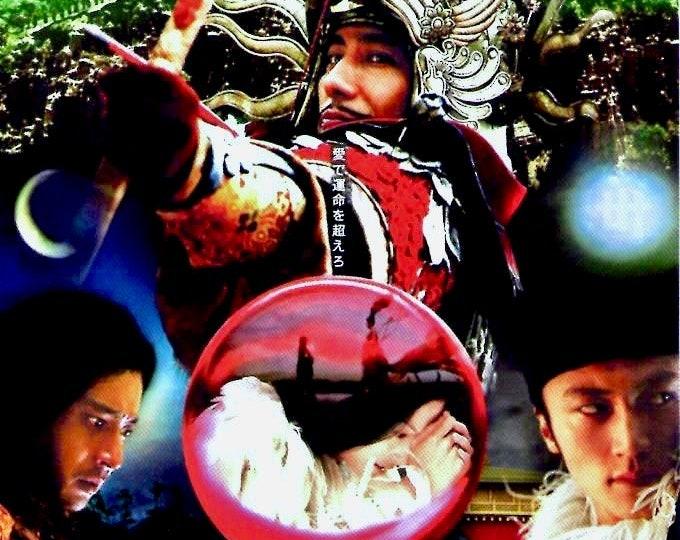 The Promise | Chinese Cinema, Cecilia Cheung, Jang Dong-gun | 2006 original print | Japanese chirashi film poster