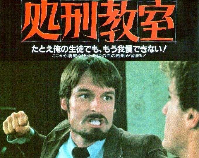 Class of 1984 | 80s Cult Movie, Mark Lester | 1983 original print | vintage Japanese chirashi film poster
