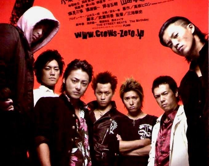 Crows Zero   Japan Cinema, Takashi Miike   2007 original print, gatefold   Japanese chirashi film poster