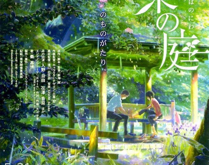 Garden of Words | Anime Classic, Makoto Shinkai | 2013 print | Japanese chirashi film poster