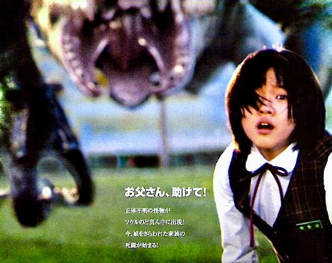 The Host | Korean Monster Film, Song Kan-ho, Bae Du-na | 2006 original print | Japanese chirashi film poster