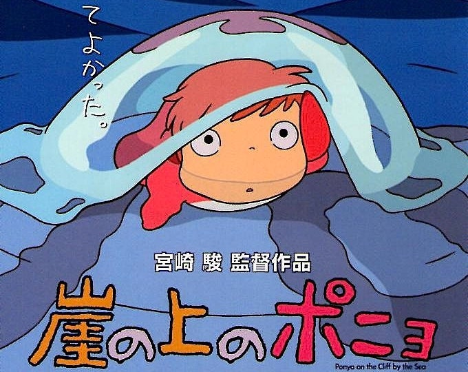 Ponyo (B)   Studio Ghibli Anime   2008 original print   Japanese chirashi film poster