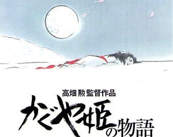 Tale of Princess Kaguya (A) | Studio Ghibli Anime | 2013 original print | Japanese chirashi film poster