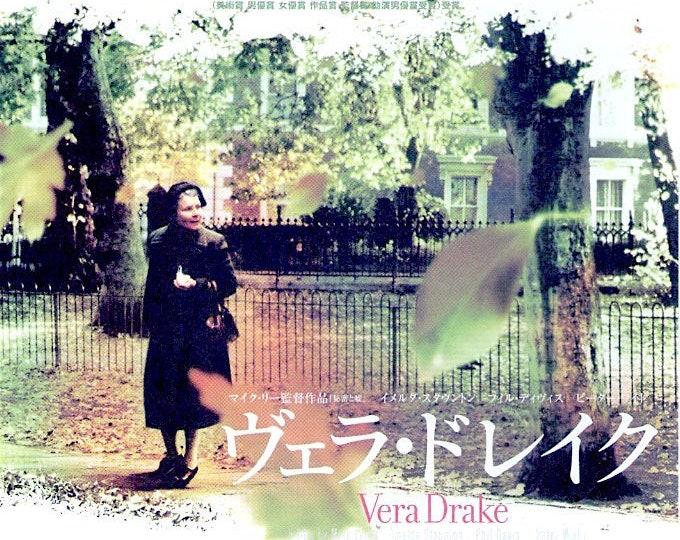 Vera Drake | British Cinema, Mike Leigh, Imelda Staunton | 2005 original print | Japanese chirashi film poster