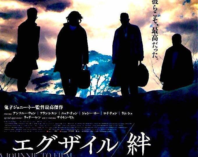 Exiled (A) | Hong Kong Action, Johnnie To | 2008 original print | Japanese chirashi film poster