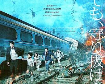 Train To Busan | Korean Cinema, Yeon Sang-ho | 2017 original print | Japanese chirashi film poster