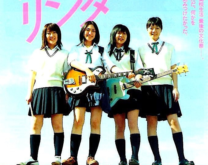 Linda Linda Linda | Japan Cinema, Yamashita Nobuhiro | 2005 original print | Japanese chirashi film poster